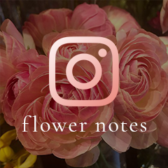 flower notes